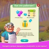 Game Крокворд